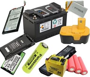 تصویر برای دسته باتریها
