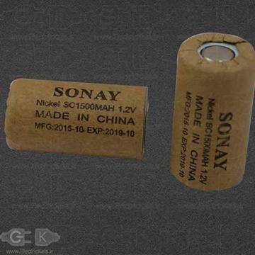 تصویر باتری SC شارژی 1500 میلی آمپر
