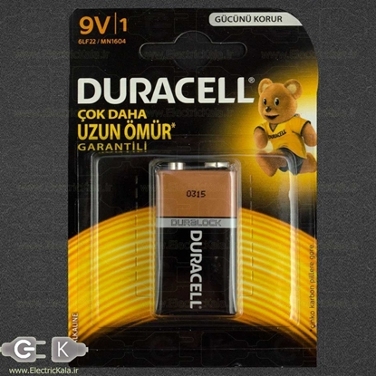 battery 9v duracell alkaline