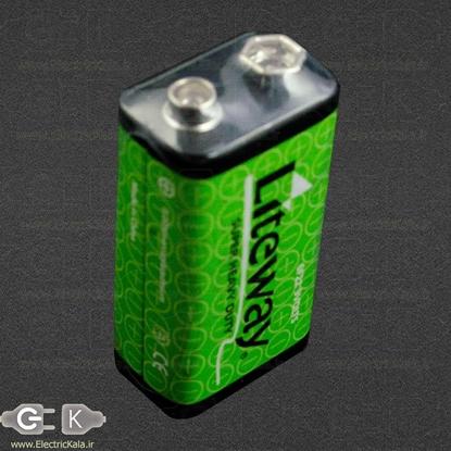 باتری کتابی 9 ولت