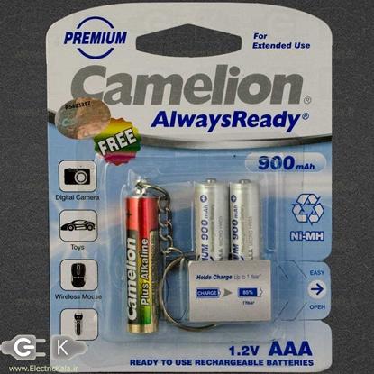 Camellion AAA Rechargable Battery