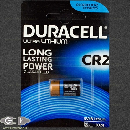 Duracell CR2 - 3v