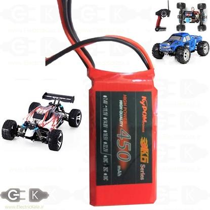 باتری ماشین RC