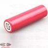 باتری لیتیومی آیون سانیو 2200 sanyo ur18650a