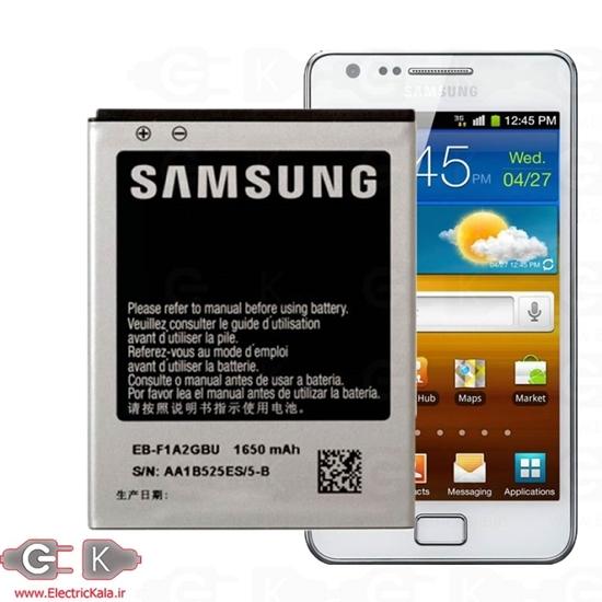 باتری موبایل Samsung Galaxy S2 EB-F1A2GBU