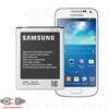 باطری گوشی موبایل سامسونگ galaxy S4 Mini B500