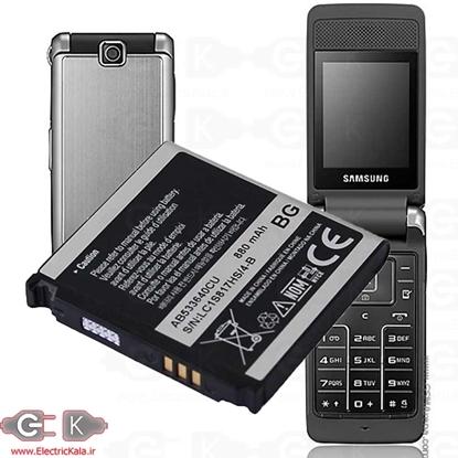 باطری موبایل سامسونگ s3600 ab533640cu