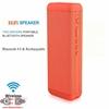 اسپیکر بلوتوث های فای Hi-Fi Speaker Z9