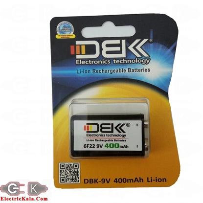 باتری 9 ولت شارژی کتابیDBK