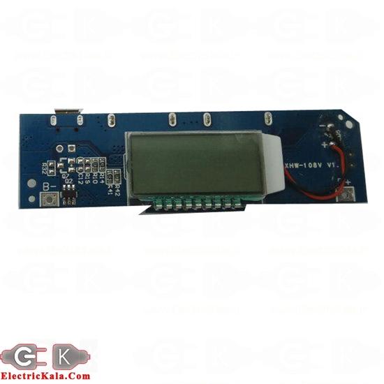 ماژول شارژ و دشارژ باتری لیتیومی (برد پاور بانک)