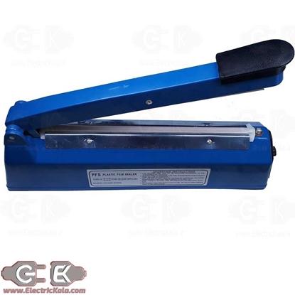 پرس دستی دوخت پلاستیک PFS-250