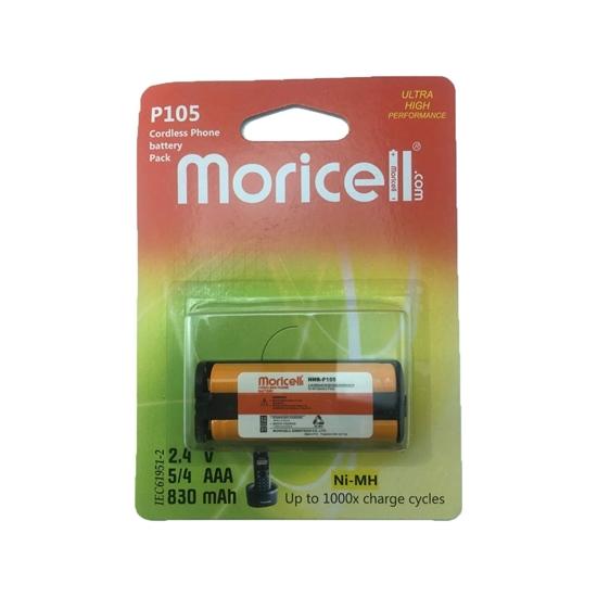 باتری تلفن بیسیم موریسل مدل P105