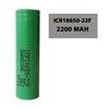 باتری لیتیوم یون قابل شارژ سامسونگ ICR18650-22F