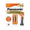 باتری نیم قلمی قابل شارژ پاناسونیک مدل HHR-4DPA/2B