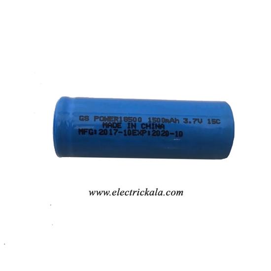 باتری 1500میلی آمپر ساعت سایز 18500 GS POWER