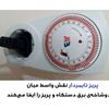 تایمر 24 ساعته مارک MB-TG 01A