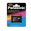 PANASONIC PHONE BATTERY P102