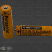 AA PANASONIC BATTERY 1.2 V NI-MH 1300MAH