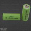 battery 4/5a 2100 mah