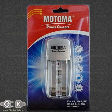 تصویر شارژر باتری سه کاره موتوما MOTOMA