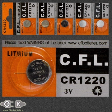 C.F.L Coin Battery 1220