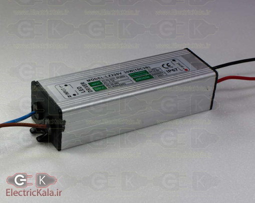 درایور ال ای دی LED Driver 30W