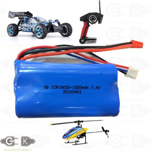 باتری هلیکوپتر و ماشین کنترلی