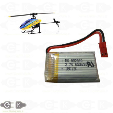 تصویر برای دسته باتری هلیکوپتر شارژی