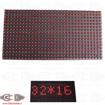 ماژول تابلو روان P۱۰ قرمز ۱R-۸۰۶