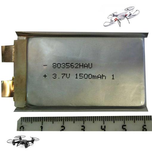باتری هلیکوپتر و کواد کوپتر و ماشین کنترلی ۱۵۰۰ میلی آمپر ساعت