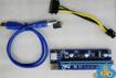 رایزر ورژن 7 Riser PCIExpress x1 to x16 USB Ver 007