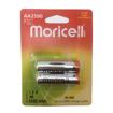 باطری قلمی 1.2 ولت قابل شارژ نیکل متتال موریسل 2500 میلی آمپر