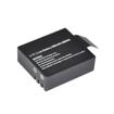 باتری قابل شارژ لیتیوم یون1050mAh