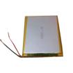 باتری لیتیوم پلیمر 3.7 ولت 2800mah سایز 337093