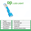 چراغ قوه دی پی مدل dp-9128